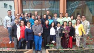 Retiro en Bogotá