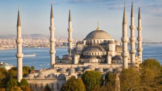 Unidos con Turquia